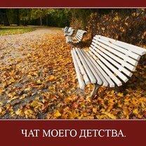 Осеннее настроение в демотиваторах