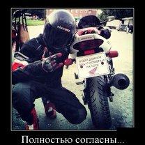 Фото приколы Автомобильные демотиваторы (18 фото)