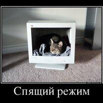 Фото приколы От судьбы не уйдёшь! (28 фото)