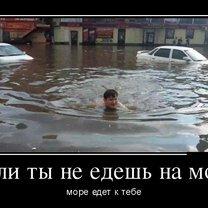 Фото приколы Демотиваторы о нашей жизни (25 фото)