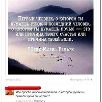 Фото приколы Остроумие и веселье в комментариях (34 фото)