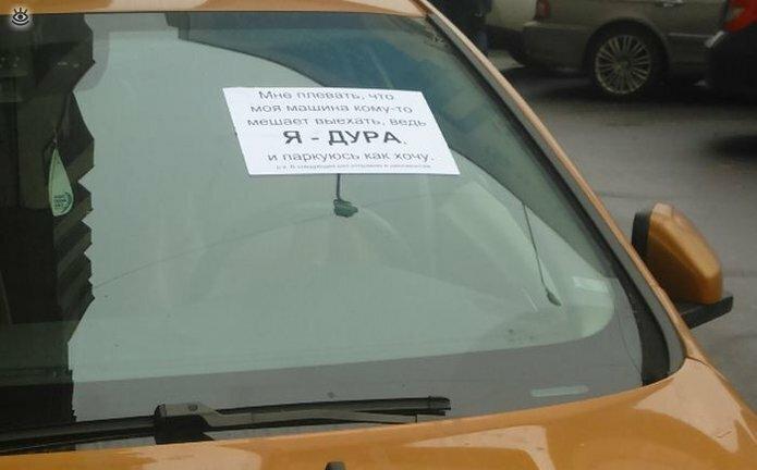 Автодорожные нелепости и приколы 13