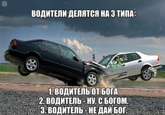 Автозабавности для настроя 15