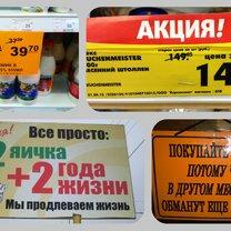 Фото приколы А вы - жертва магазинного обмана? (32 фото)