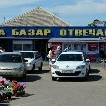 Фото приколы За базар отвечаем! (18 фото)