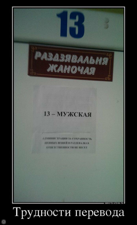 Не забывай включить мозг! 3