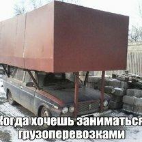 Фото приколы Автокурьёзы с дороги (43 фото)