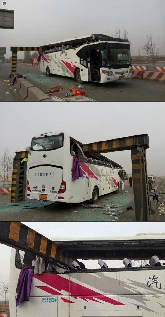 Казусные дорожно-транспортные происшествия 9