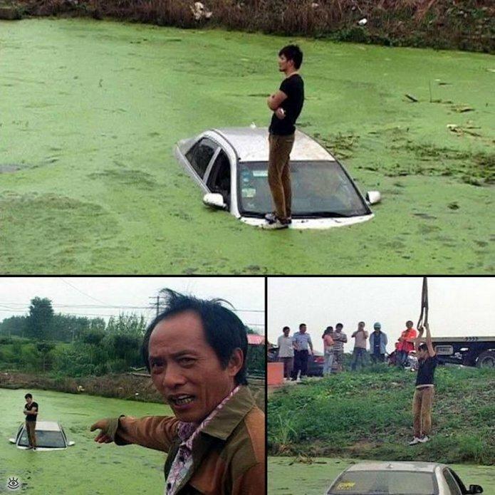 Казусные дорожно-транспортные происшествия 23