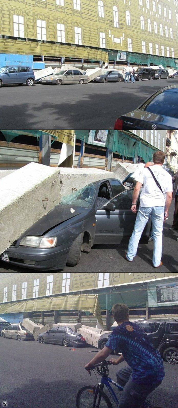 Казусные дорожно-транспортные происшествия 24