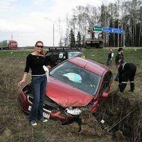 Казусные дорожно-транспортные происшествия