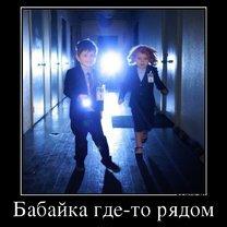 Фото приколы Воскресная порция философского юмора (31 фото)