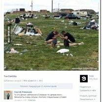 Фото приколы Комментарии-нелепости и комментарии-смешилки (31 фото)