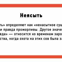 Нерусские слова, ставшие русскими фото