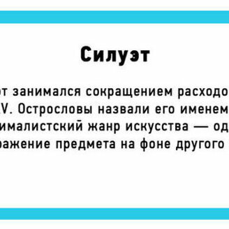 Фото приколы Нерусские слова, ставшие русскими (10 фото)