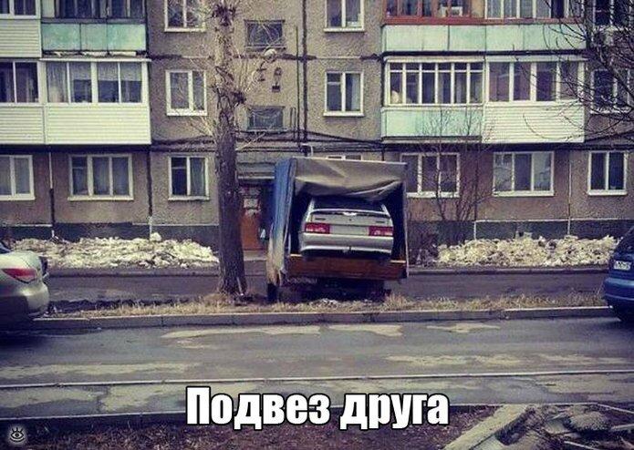 Автомотовесёлости из жизни 2