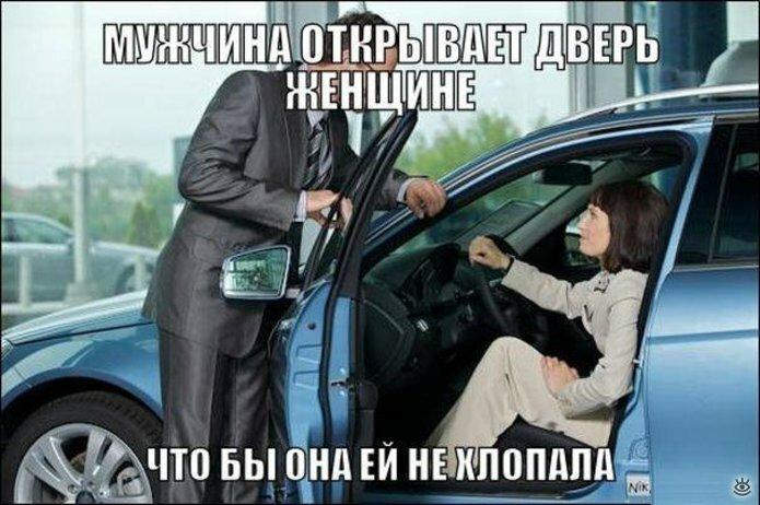 Автомотовесёлости из жизни 32