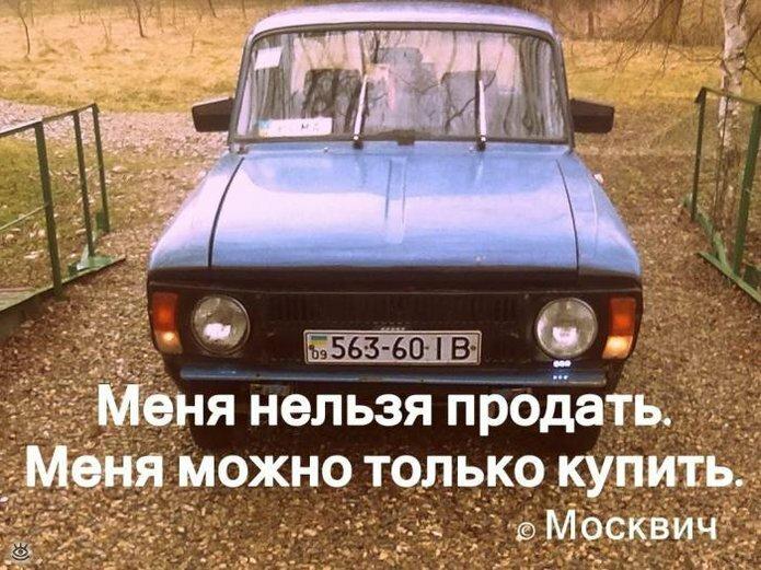 Автомотовесёлости из жизни 33