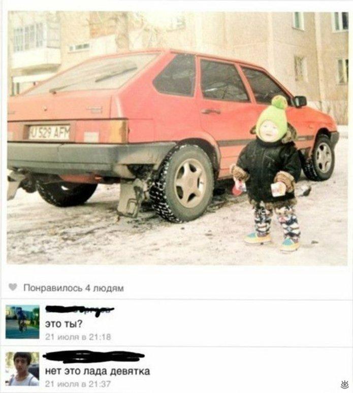 Автомотовесёлости из жизни 57
