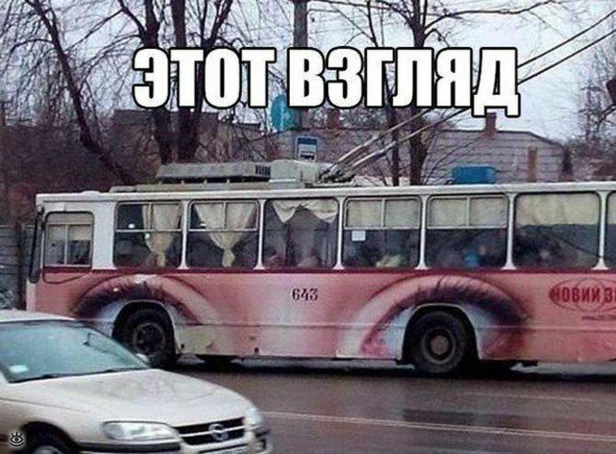 Колёсно-транспортные приколы 22