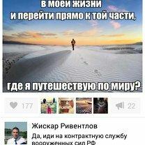 Фото приколы Остроумные мысли в комментариях (42 фото)