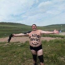 Смешные русские фотографии