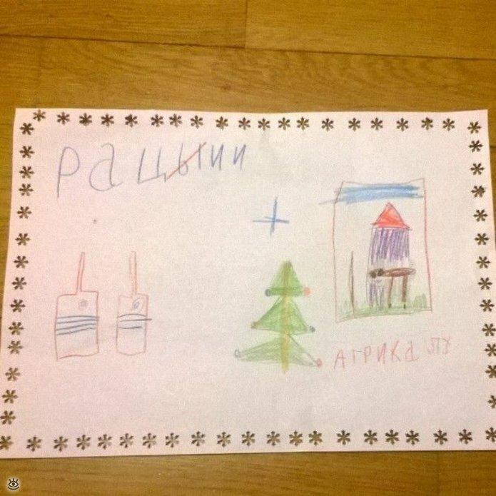 Детские письма Деду Морозу 21
