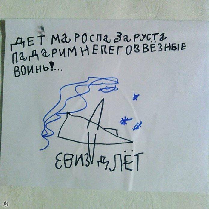 Смешные письма картинки