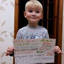 Детские письма Деду Морозу
