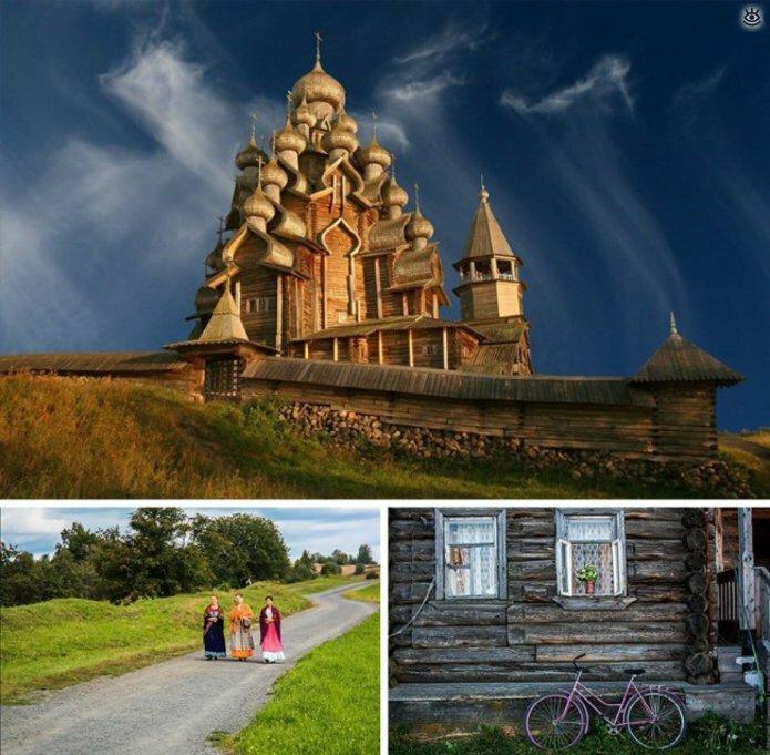 Красоты России для пешего туризма 3