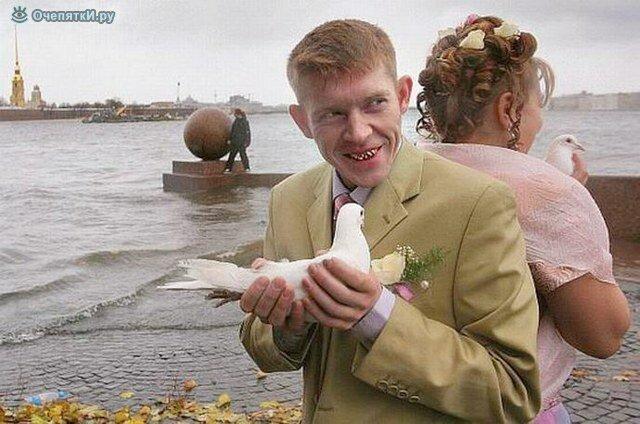 Свадьба - это сильно 0