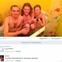 Смешные комментарии из глобальной сети фото приколы