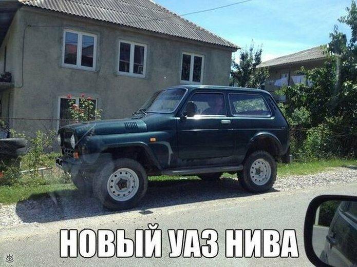 Авто весёлости для настроя 33