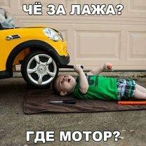 Фото приколы Авто весёлости для настроя (38 фото)