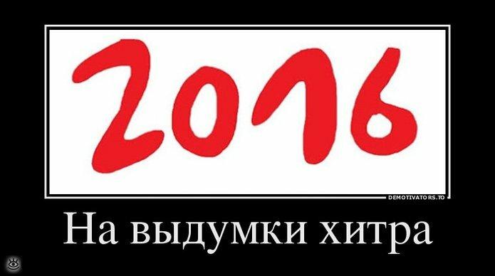 А у вас наступил новый год? 0