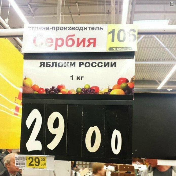 Курьёзы с товарами в магазинах 15