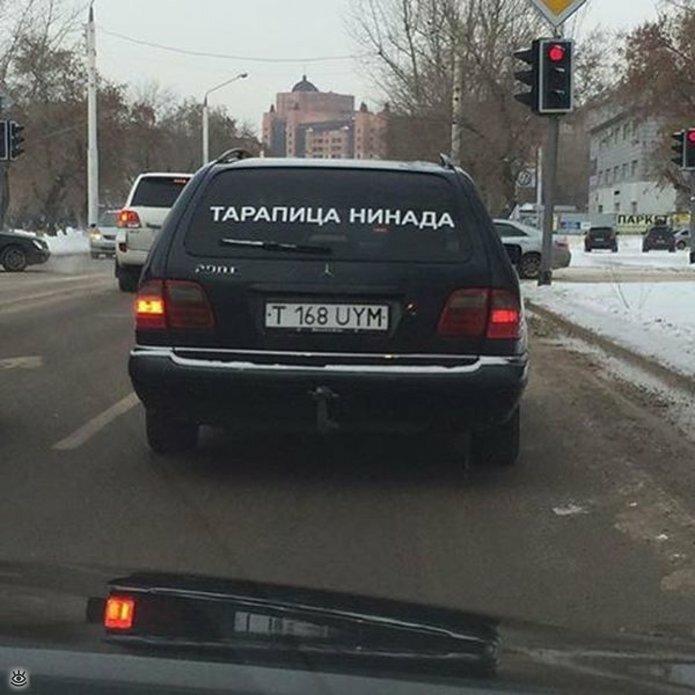 Юмор, понятный водителям и пешеходам 17