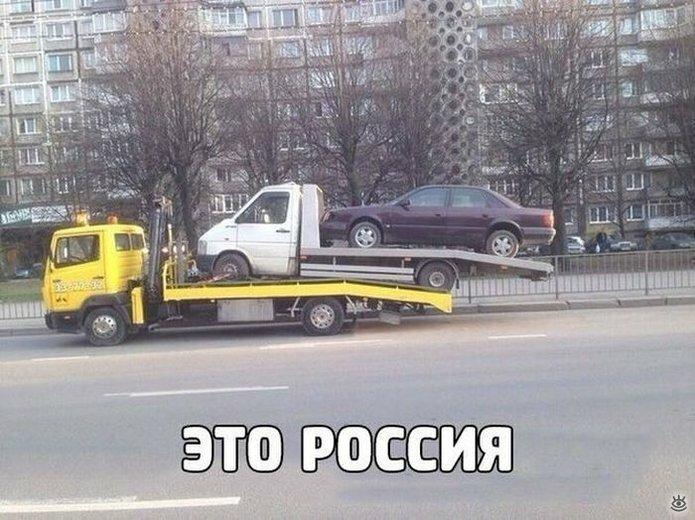 Юмор, понятный водителям и пешеходам 22