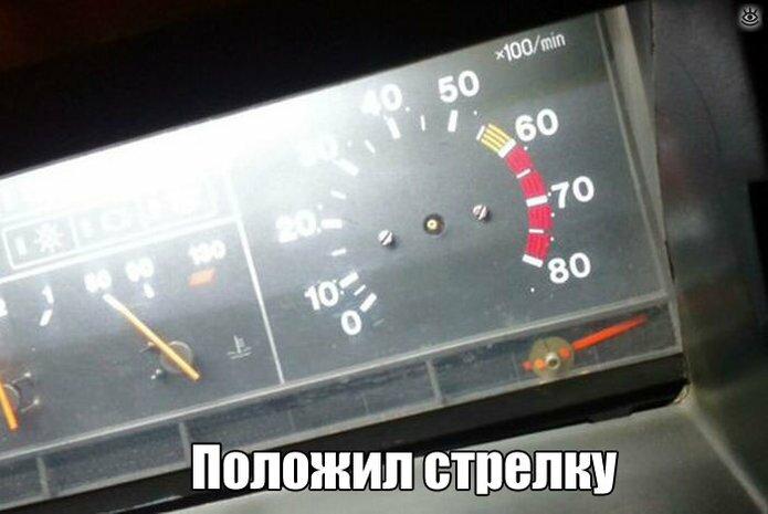 Автомобильные наблюдашки 5