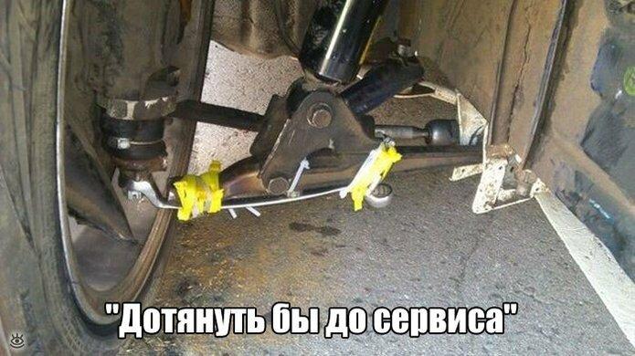 Автомобильные наблюдашки 28