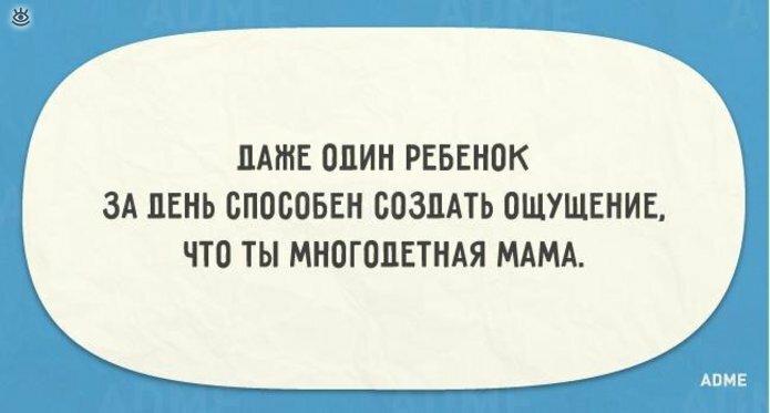 Семейные открытки 12