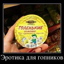 Фото приколы В будущее с улыбкой! (27 фото)
