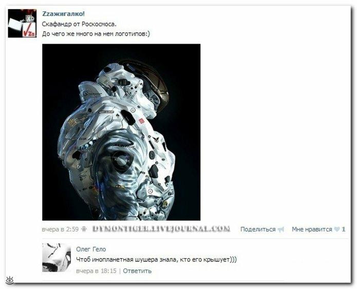Комичные комментарии 34