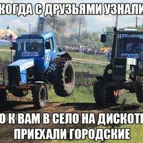 Фото приколы Дорожные и автокурьёзы (47 фото)