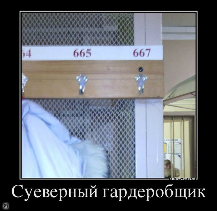Выход запрещён! 10