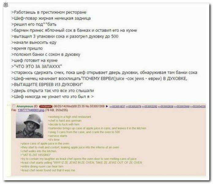 Комментарии комичные и остроумные 9