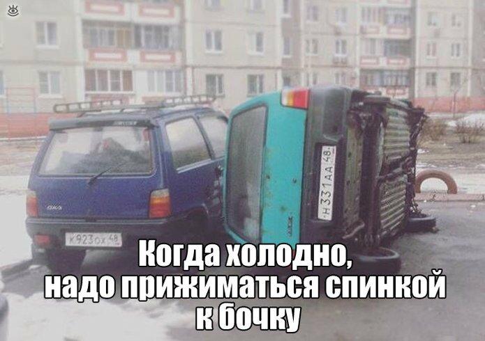 Автомобильные смехотворности 20