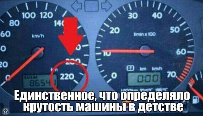 Автомобильные смехотворности 41