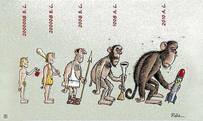 Смешная эволюция 14