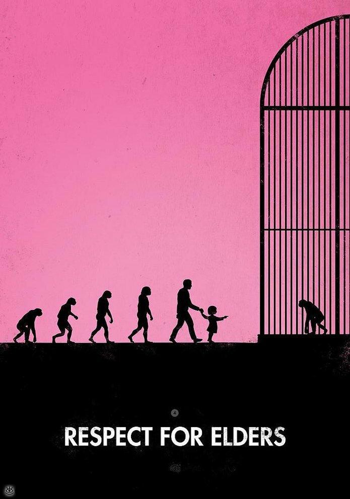 Смешная эволюция 17